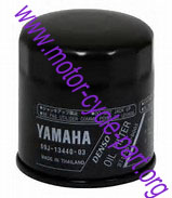 YAMAHA 69J-13440-01-00 ELEMENT ASSY, OIL CL